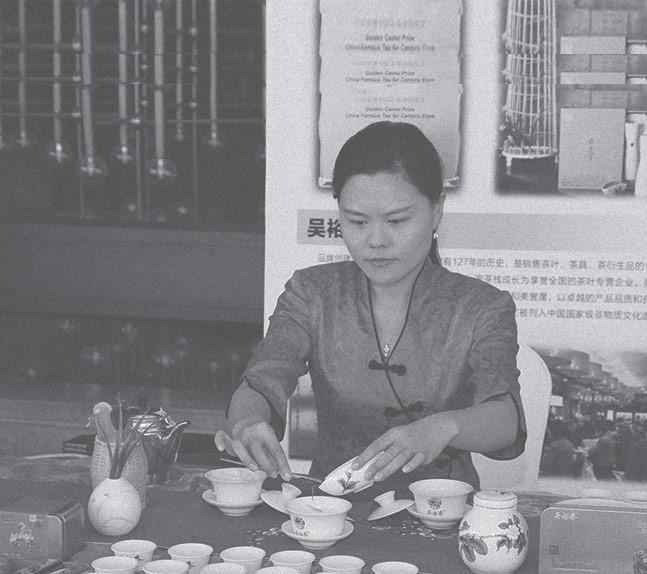 Китайска изложба