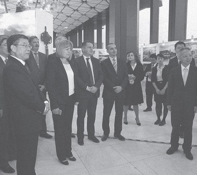China Exibition NPC