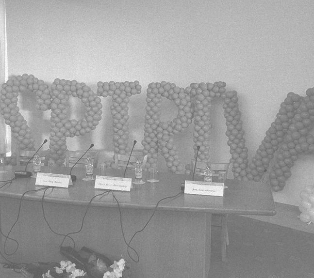 Spiriva Експерт Форум, к.к. Слънчев ден, 11-13.05.2012