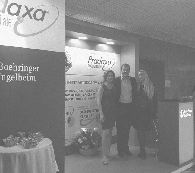 Pradaxa Exposition Stand, Park Hotel Moskva Sofia, 10-11.05.2013