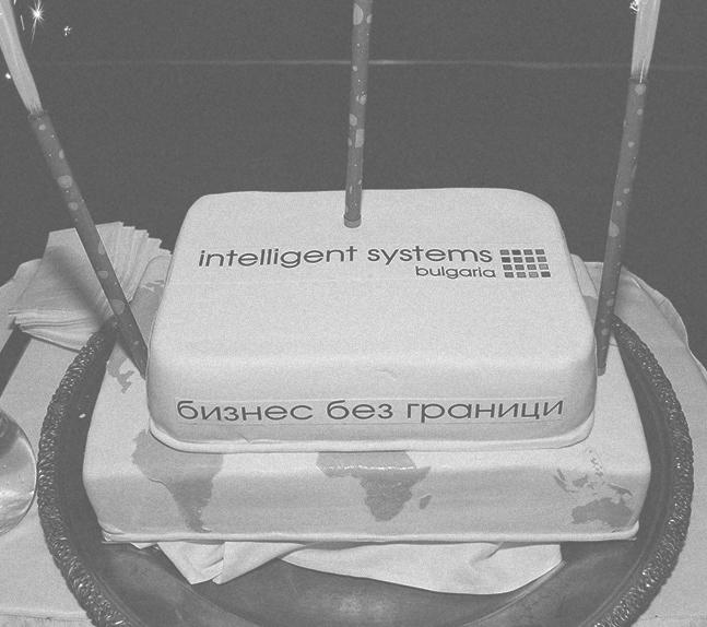 10 Years iSystems Bulgaria, Kempinski Hotel Zografski Sofia, 20.03.2014