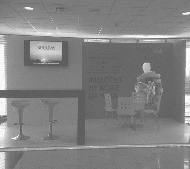 Изложбен щанд Spiriva, Интер Експо Център, София, 05-07.06.2014