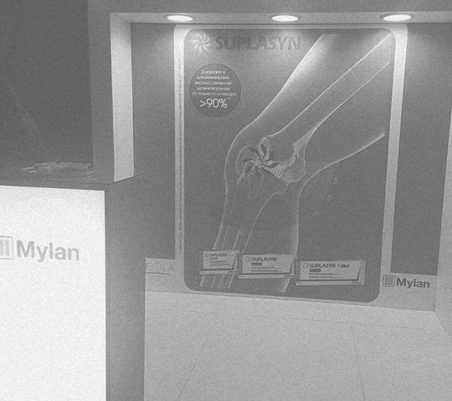 Изложбен щанд Syplasyn, Хотел Маринела, 30.09-01.10.2016