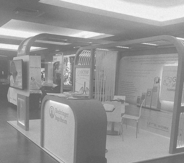 Изложбен щанд Giotrif, Гранд Хотел Пловдив, 10-12.12.2016
