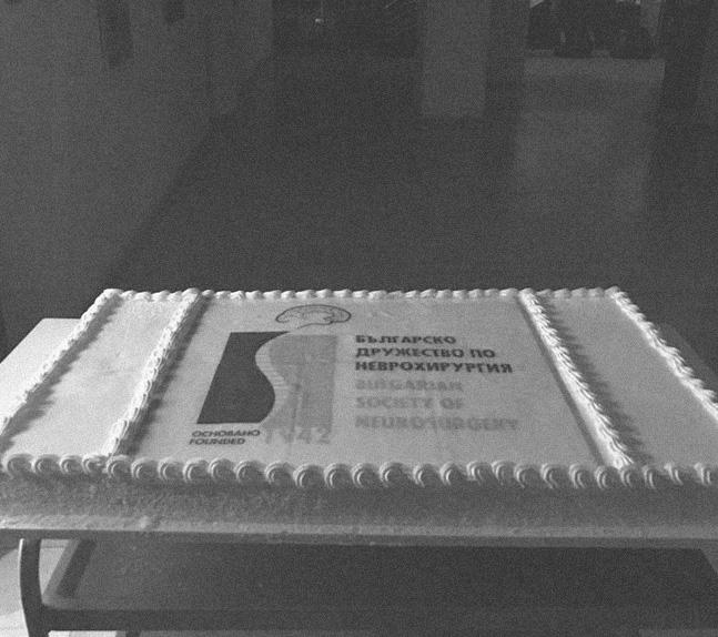 Национална конференция по неврохирургия, хотел Сол Несебър Палас, 19-21.10.2017