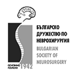 Bulgarian society of neurosurgery